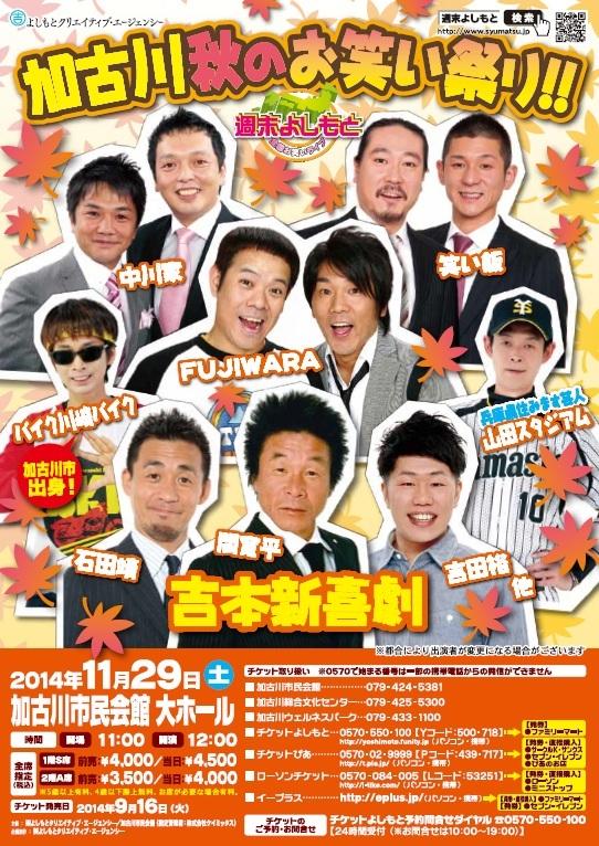 http://www.syumatsu.jp/20141106162035-89a81a5dcf1e635a4ec7779d341fdad9d172ca4d.jpg