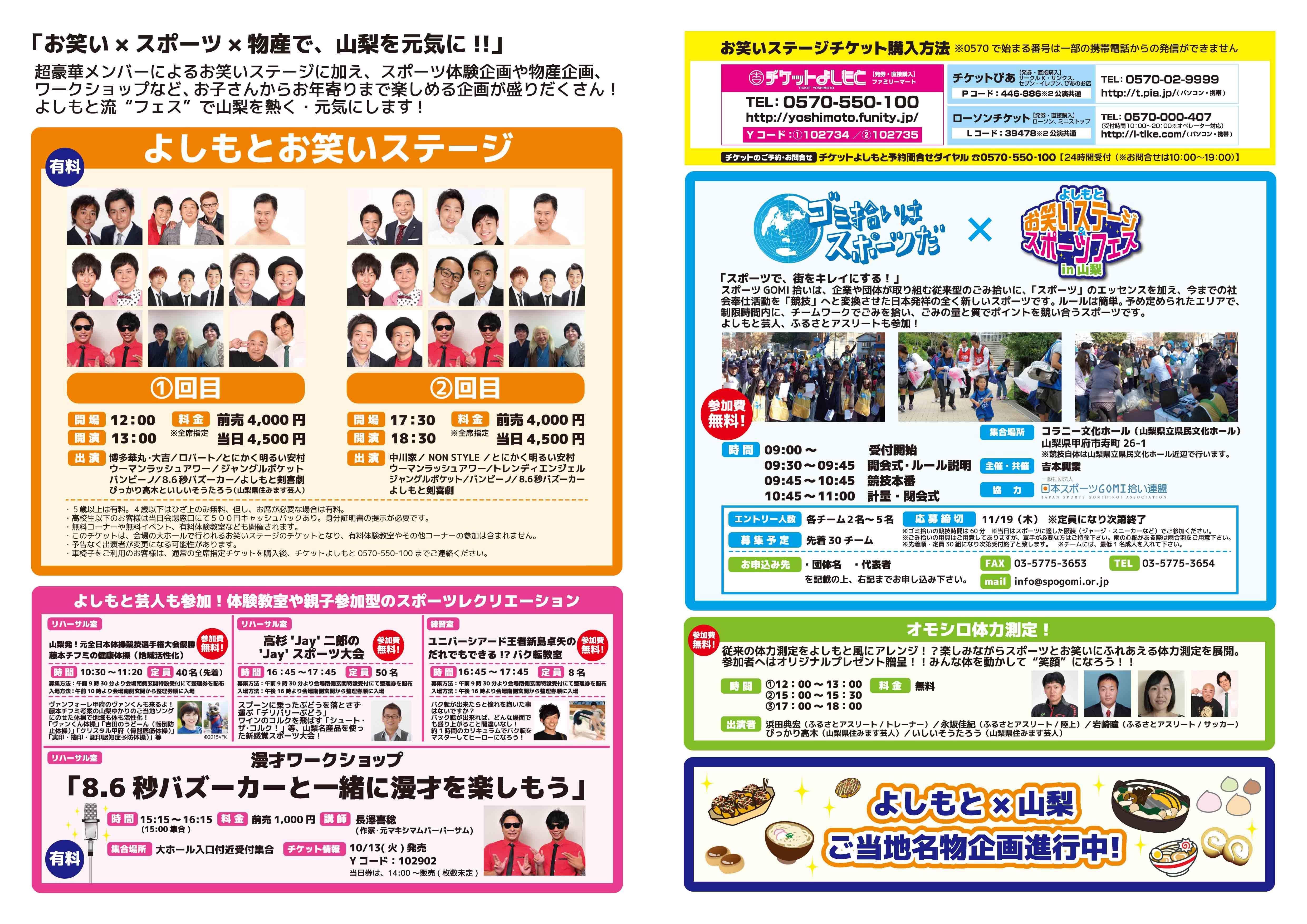 http://www.syumatsu.jp/20151104160655-ef301f46f8b0b4820c296a706d49bc7d9466ce6d.jpg