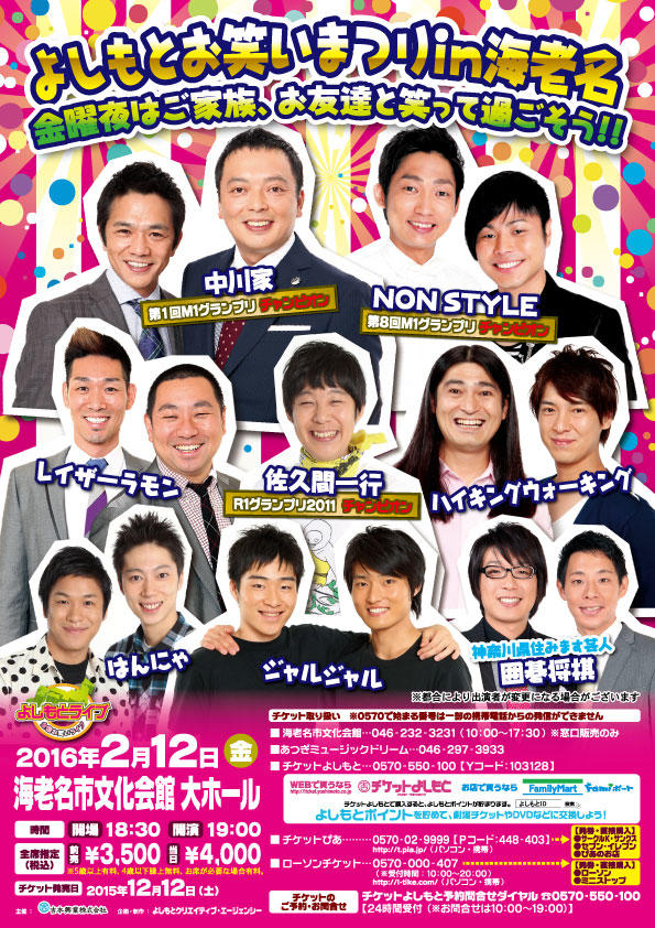 http://www.syumatsu.jp/20151126233700-b2481abb8ec6d8de11bb2ce8a01dfcf6a654abe8.jpg