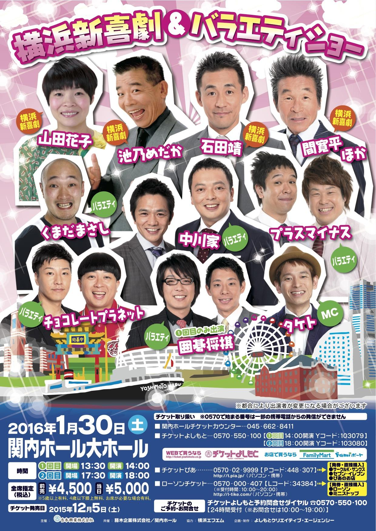 http://www.syumatsu.jp/20151201175410-c3449980e68aa80d879409188876bd26513eee7e.jpg