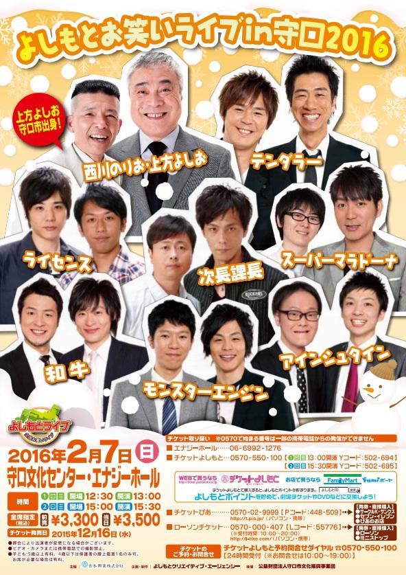http://www.syumatsu.jp/20151208120431-359e71fca9f7f98e3826ec17b6d0fc2e312a7aeb.jpg