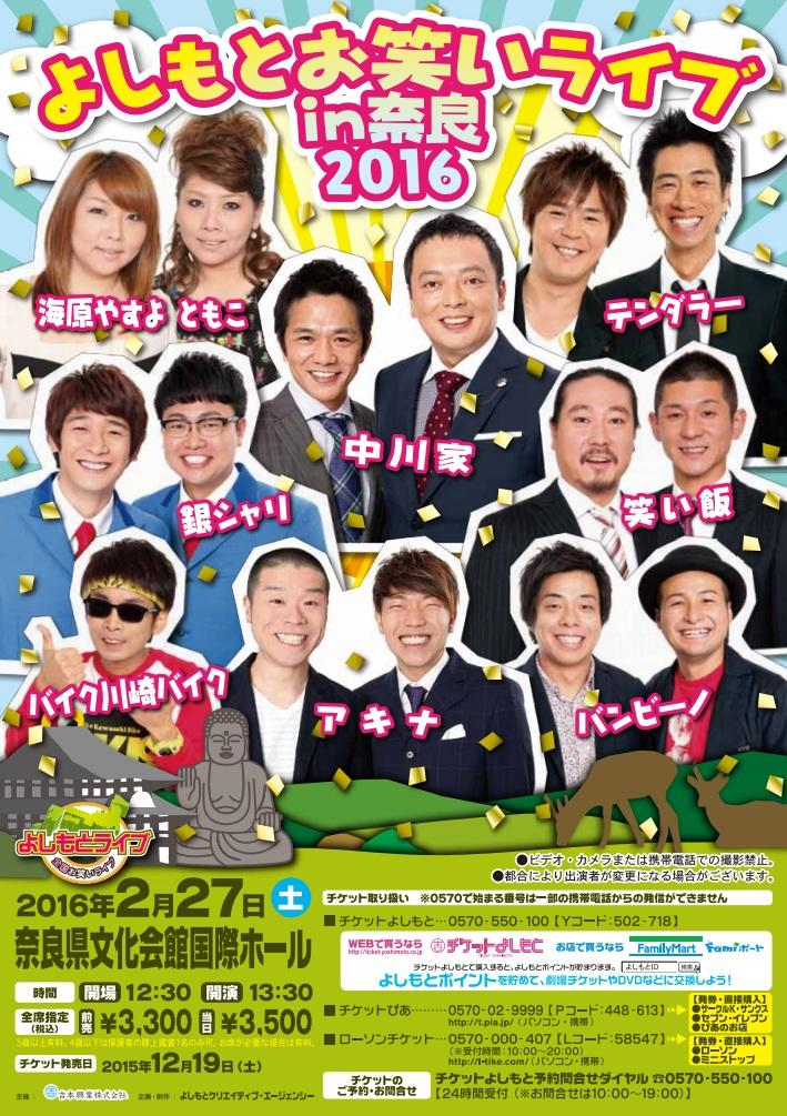 http://www.syumatsu.jp/20151214202702-165e681f5d1e43a7410bc36cbcc1b299bac37454.jpg