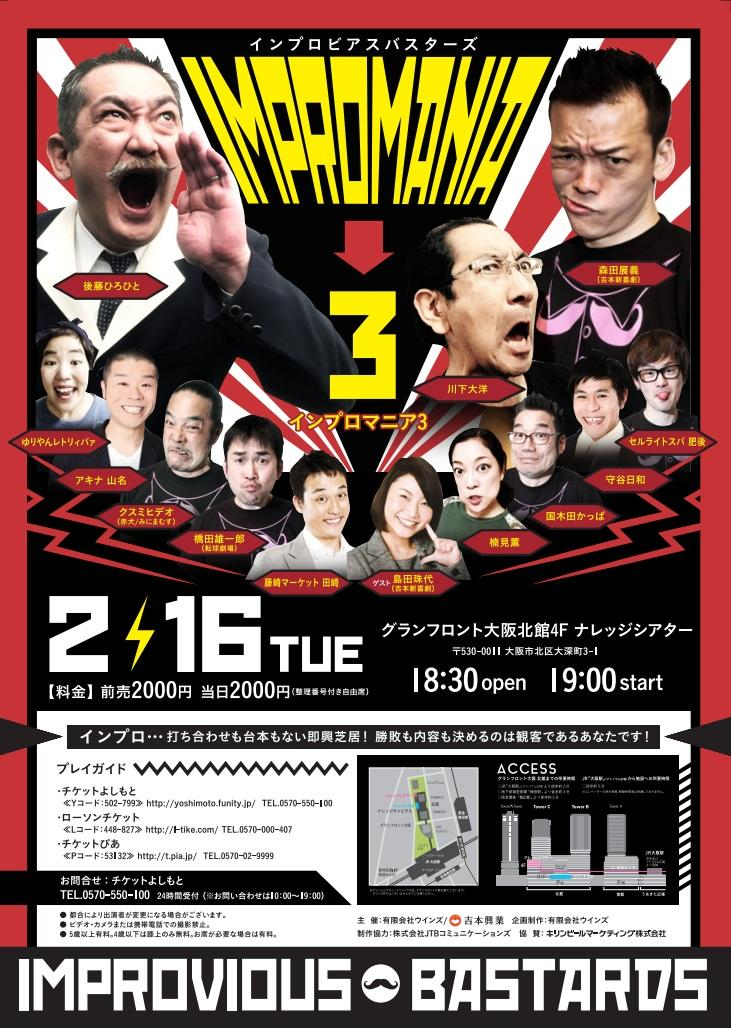 http://www.syumatsu.jp/20160125175733-f5e8efa6748e44e8b67e5641e88544cf9a92ca56.jpg