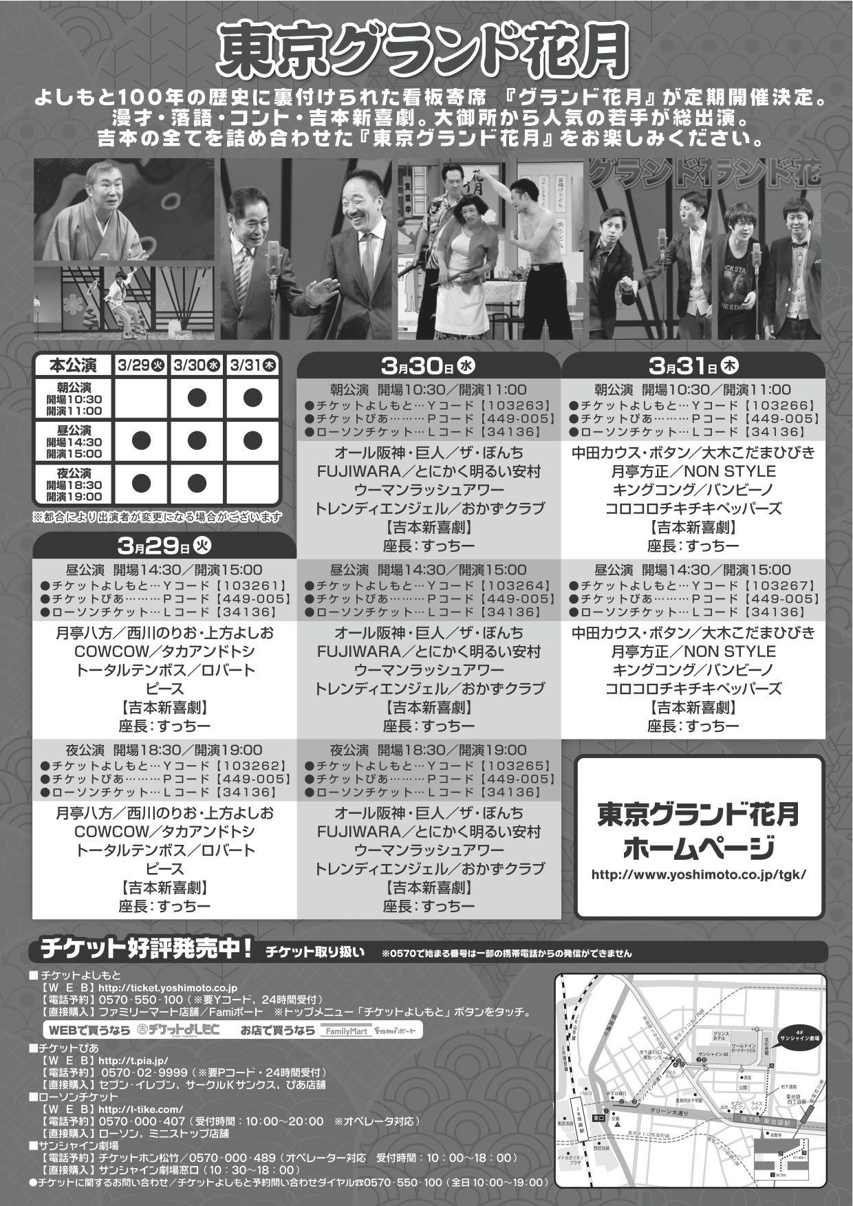 http://www.syumatsu.jp/20160128195854-dcfbe315dd1b5f449b024c1f6a2b014072b19eb6.jpg
