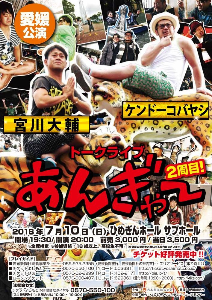 http://www.syumatsu.jp/20160627175055-00ba7e609527ea5b0af19ce967d8ca55eb8d545e.jpg