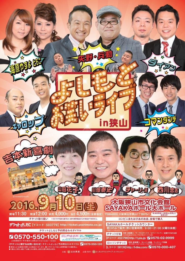 http://www.syumatsu.jp/20160701193834-f68526d3f81d1e3d168563f5bc981c407e286a35.jpg