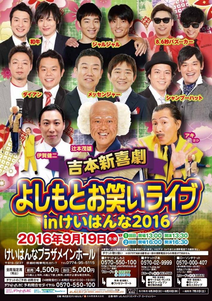 http://www.syumatsu.jp/20160711192744-56674cb4d8d6eda8ae2a28ef62701bd5f4d1ec81.jpg