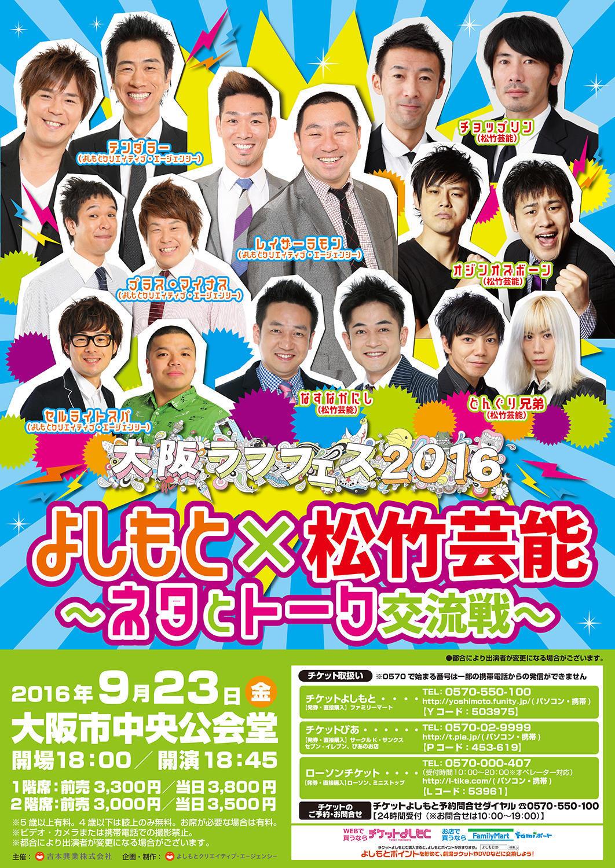 http://www.syumatsu.jp/20160905091736-5f4951088108cf6f3e82514b9373575b4f4ef71c.jpg