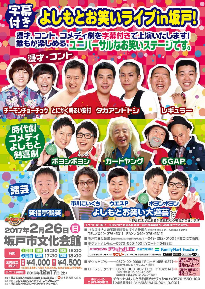 http://www.syumatsu.jp/20161215103658-6559119d29ea7bcbf0adad4946827730cfb3fa4d.jpg