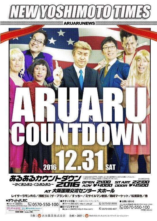 http://www.syumatsu.jp/20161219164146-530fe19ba9cf512348e77f1bcb2a44d2ebdd6bb7.jpg