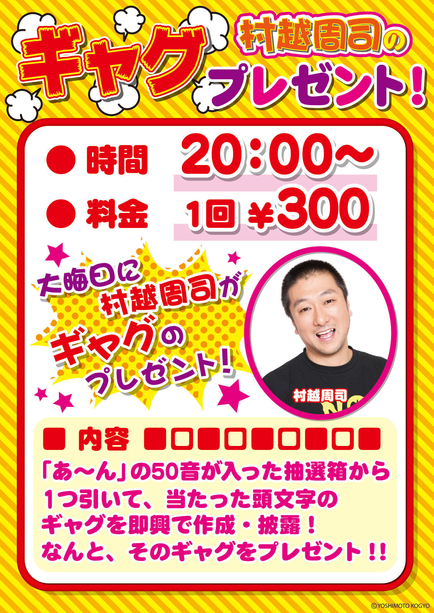http://www.syumatsu.jp/20161230154258-e5b364407aaa47365a38b0738ba9ad232a2e671d.jpg