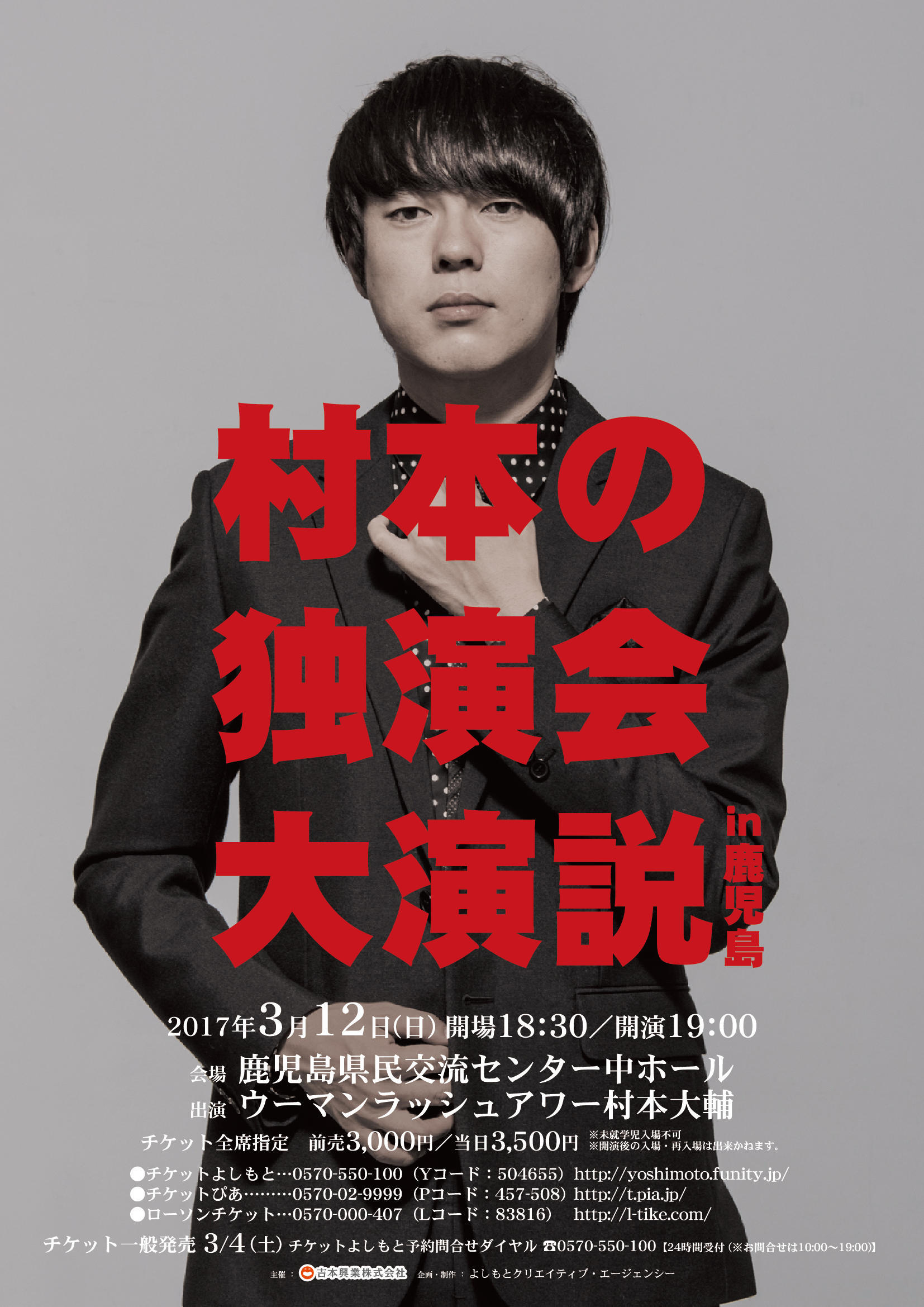 http://www.syumatsu.jp/20170309182559-e423e587714db106cc54f29f4ef0e95be9a22e71.jpg