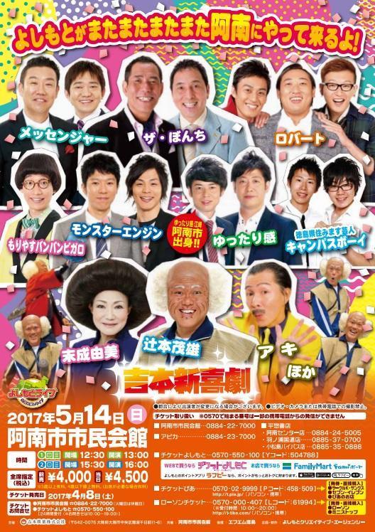 http://www.syumatsu.jp/20170424154910-d4d5c2b8f896554f63ca66c95602ba59e5cfe37f.jpg