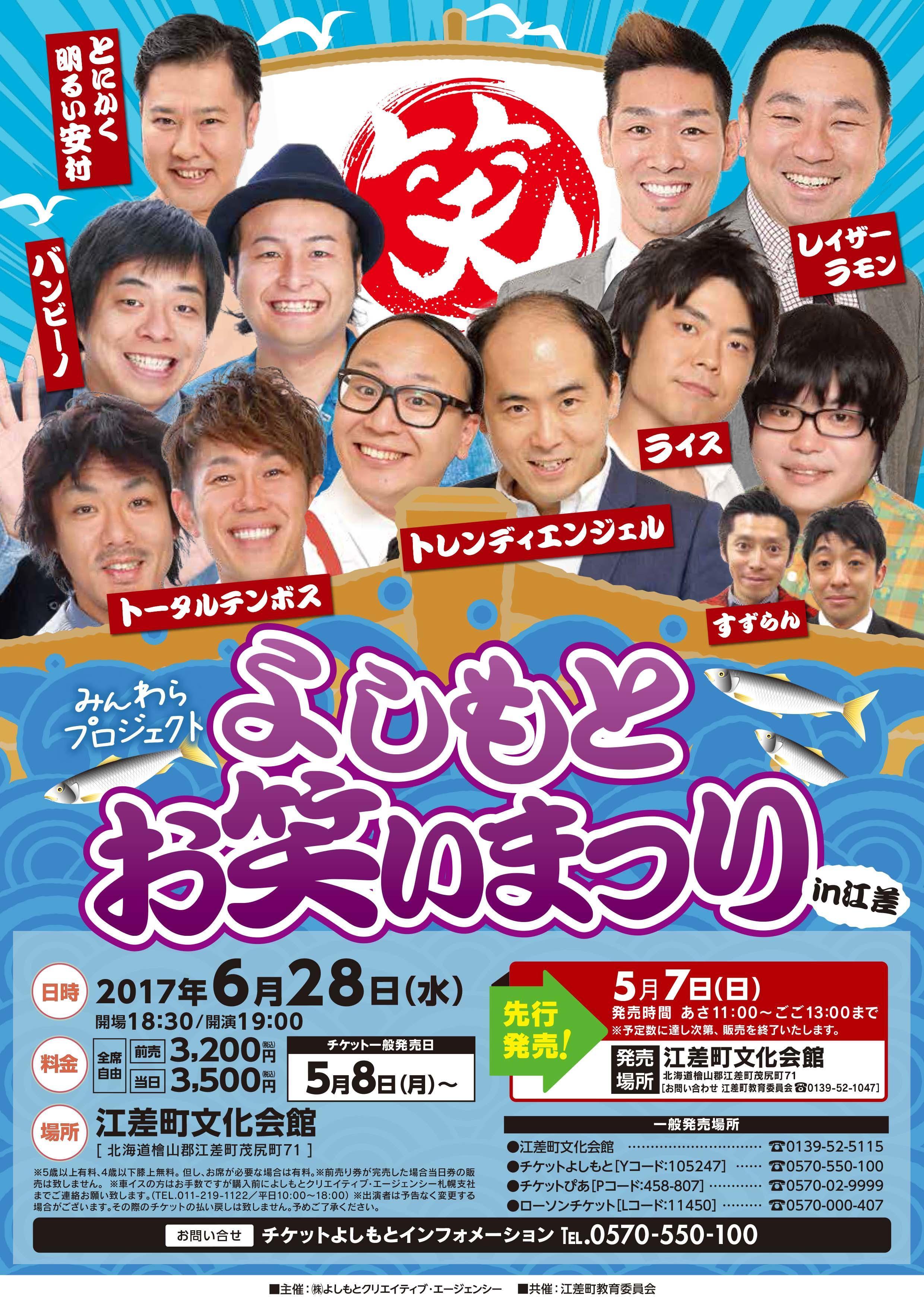http://www.syumatsu.jp/20170509142037-3fc5df6bae638bd95a3827fb87908ddaa3fc5157.jpg