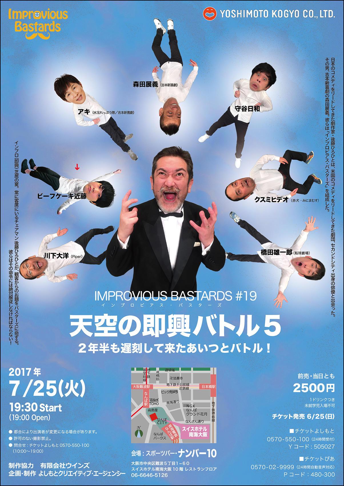 http://www.syumatsu.jp/20170627182418-28b70dd7866838ee3aa21924ab421b6c630c6dee.jpg