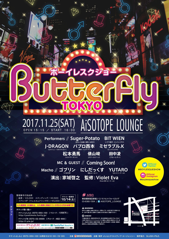 http://www.syumatsu.jp/20171027021145-a0988621b3ed7356d986956afe9dc50c355cf6e9.jpg