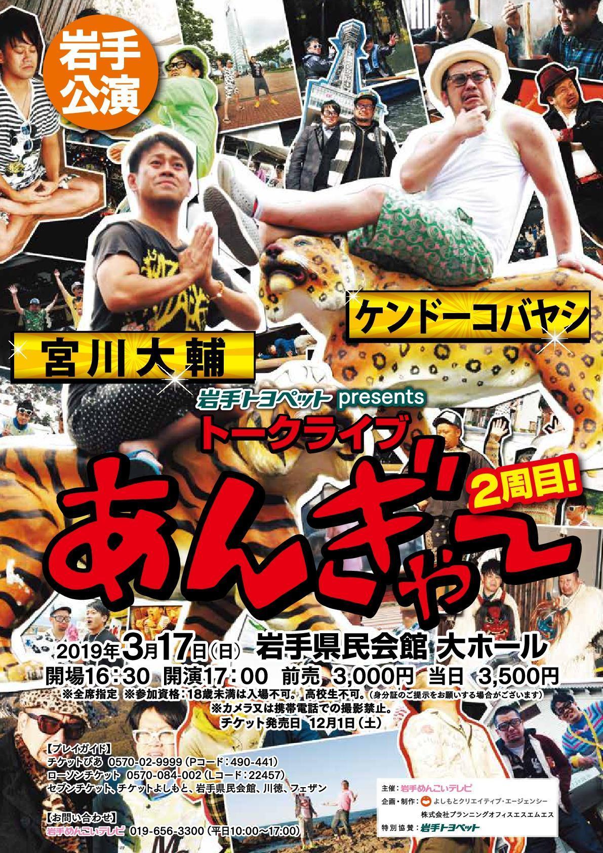 http://www.syumatsu.jp/20181115115631-7c425ad43a03967ff94b830ed1b60e36728418d1.jpg