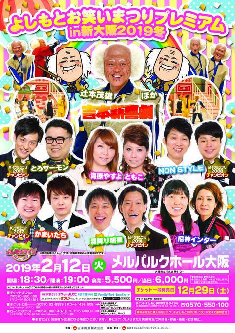 http://www.syumatsu.jp/20181217163947-81e5209b62ce0470af8273208528acac92e32427.jpg
