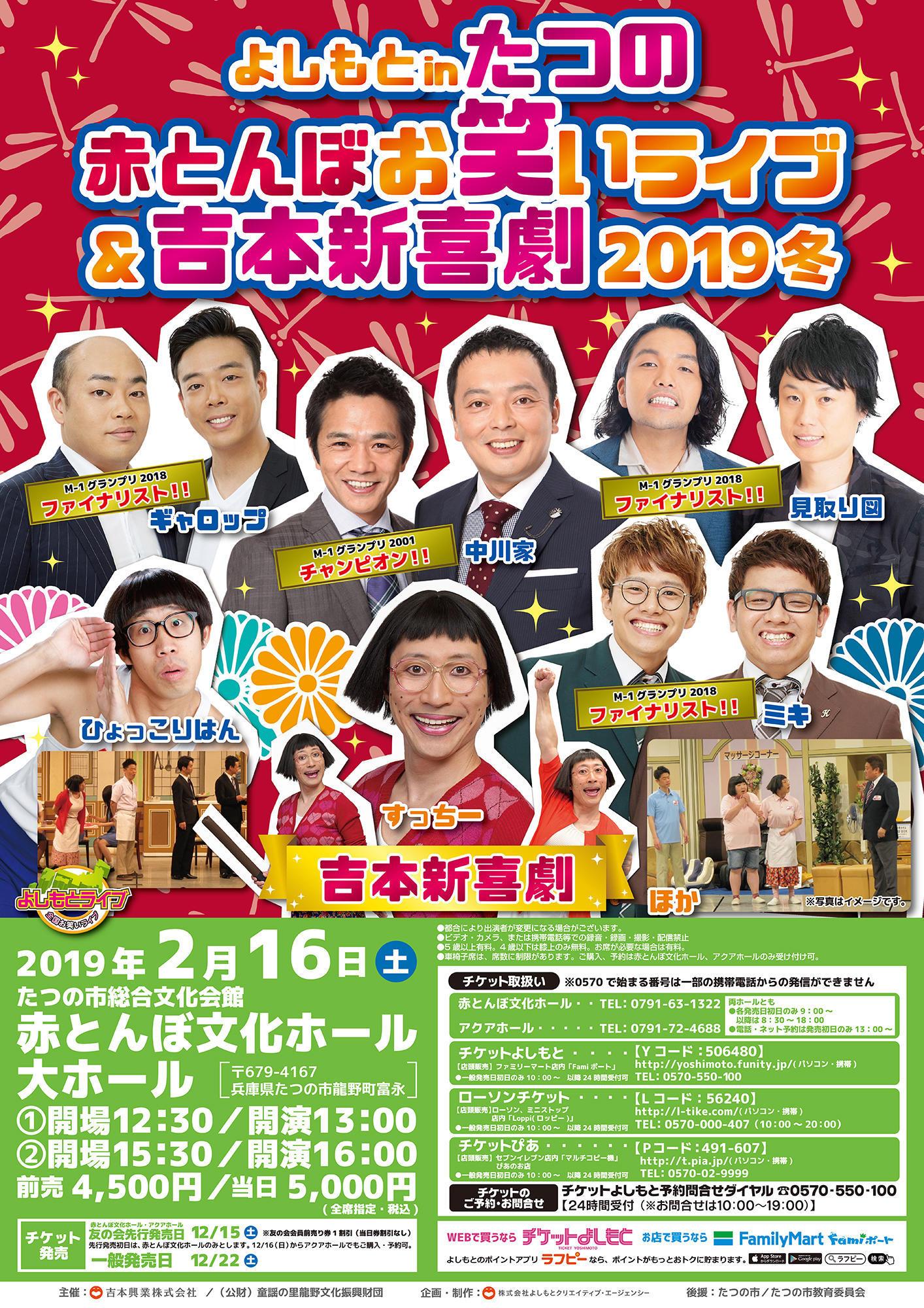 http://www.syumatsu.jp/20181220124555-7b3311ab62d4f8635edbe46ebb7a9ef39f059abd.jpg