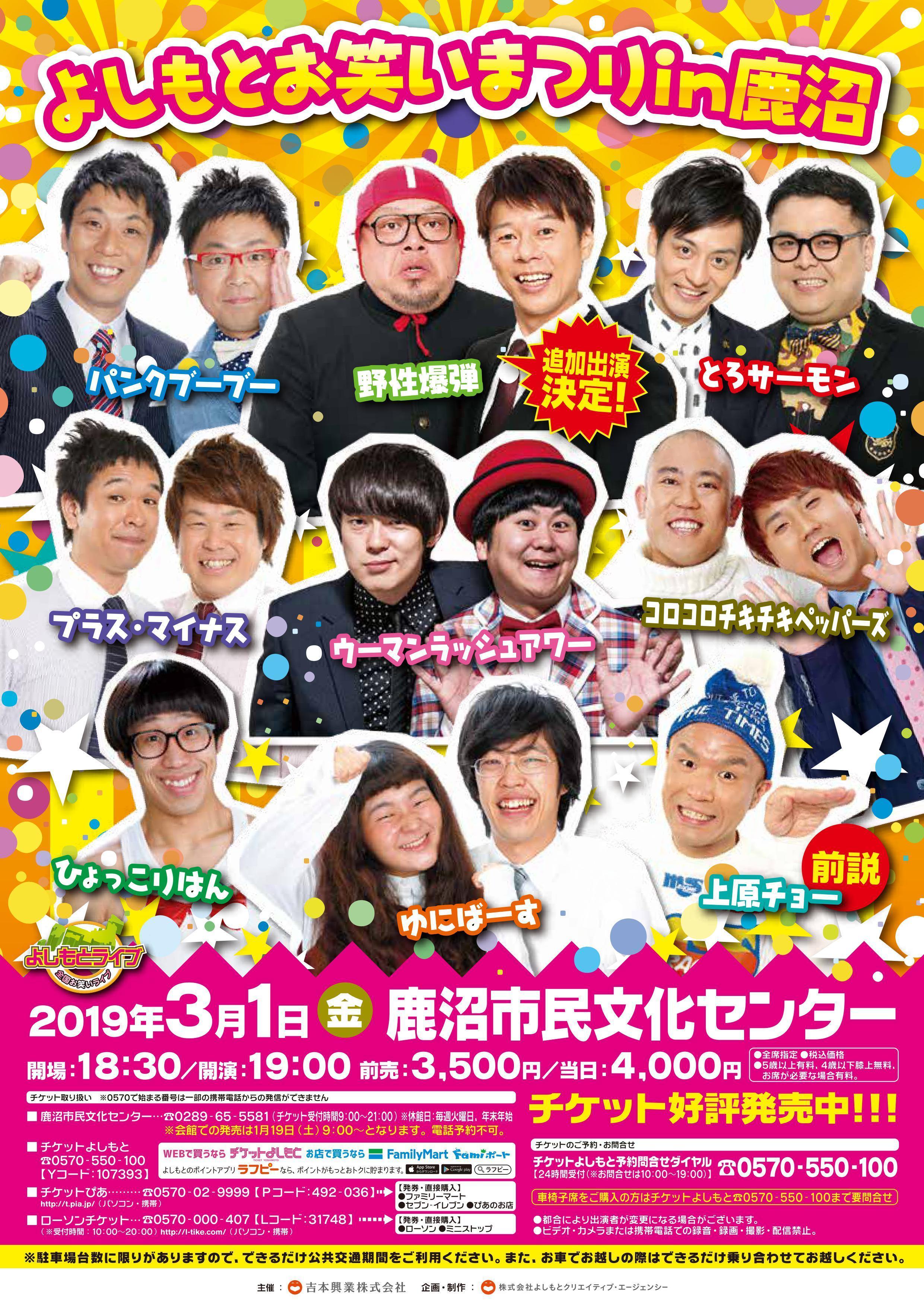 http://www.syumatsu.jp/20190201183223-bb9c9241226c75b568fba682a5591356b0eb15c4.jpg
