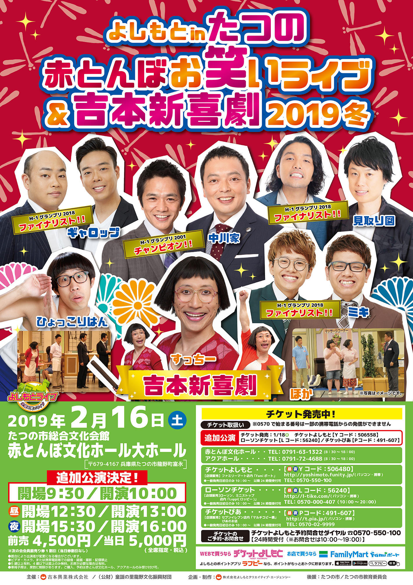 http://www.syumatsu.jp/20190206184816-31f30aa8a635315c38c1f7b0047b4bc0e74fc417.jpg