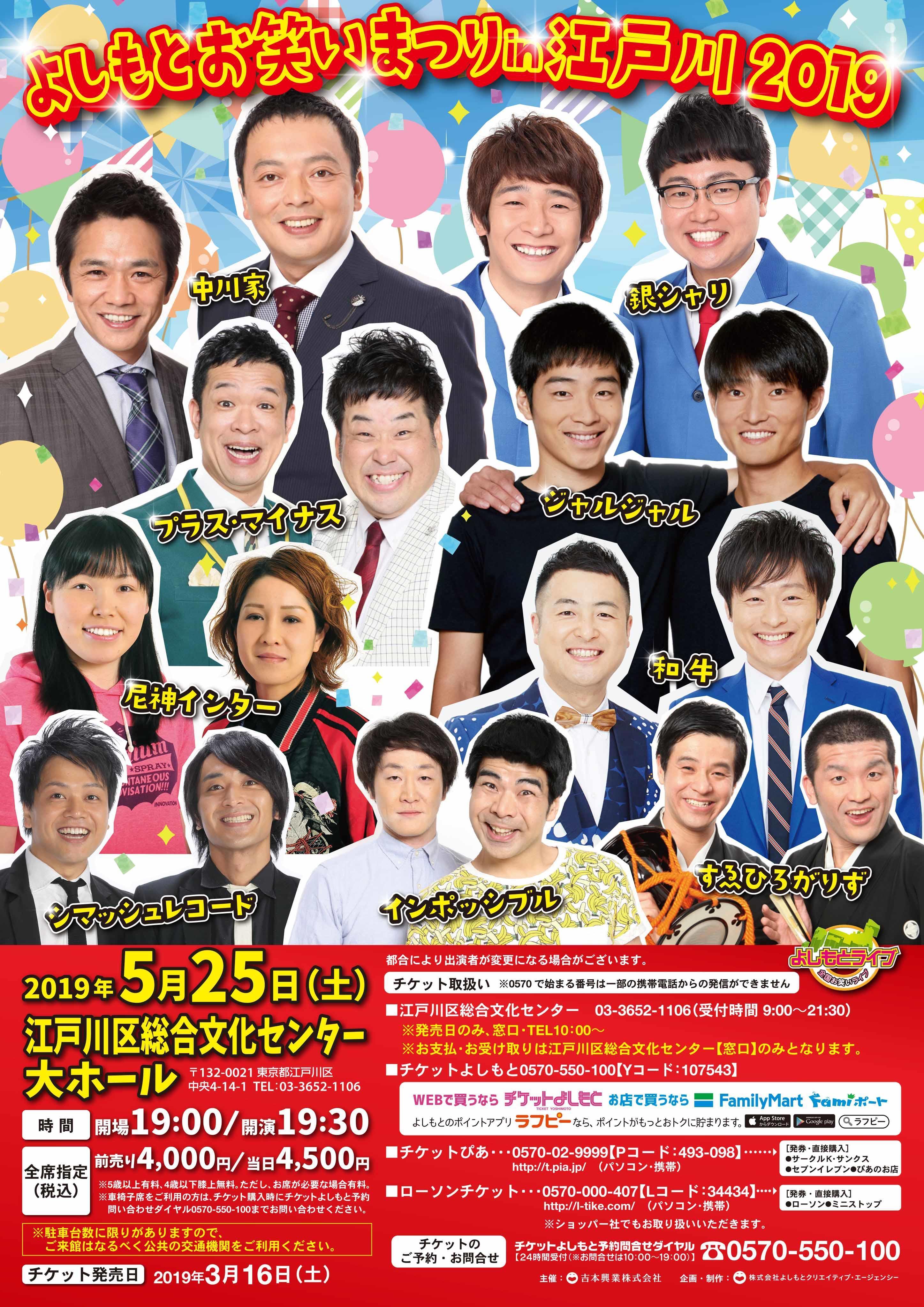 http://www.syumatsu.jp/20190301102912-52e4b4e2574171c7db582450e40a4065c958cab6.jpg