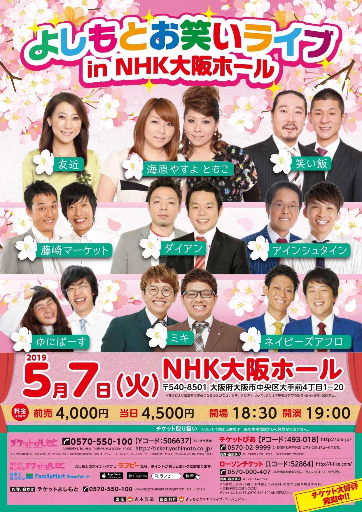 http://www.syumatsu.jp/20190308123940-73193337bc63610ae876968ce171d6a3bb1e36ff.jpg