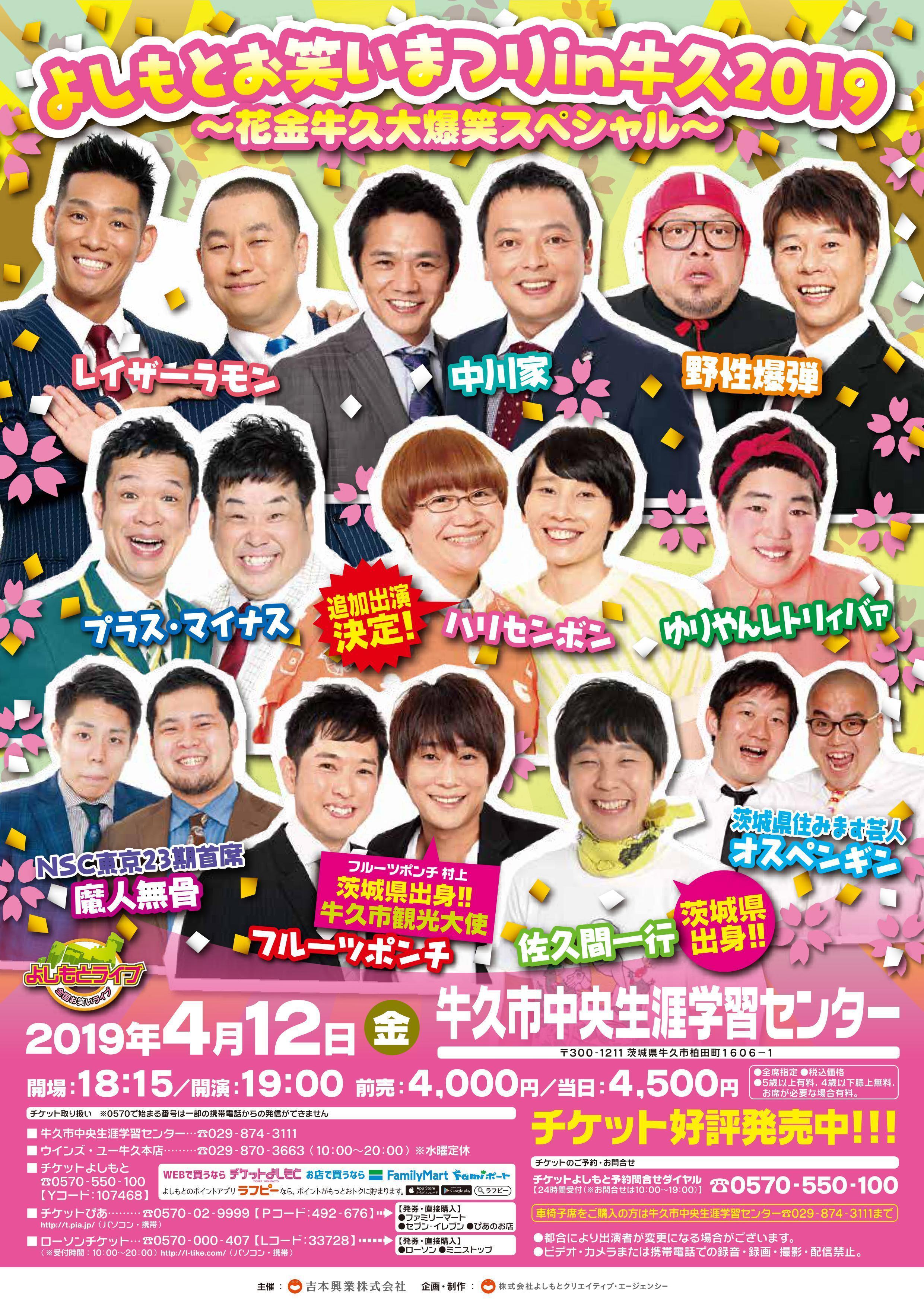 http://www.syumatsu.jp/20190318151029-bca6d8d734a13bc68c6f84d56d994d231dbbc4d7.jpg