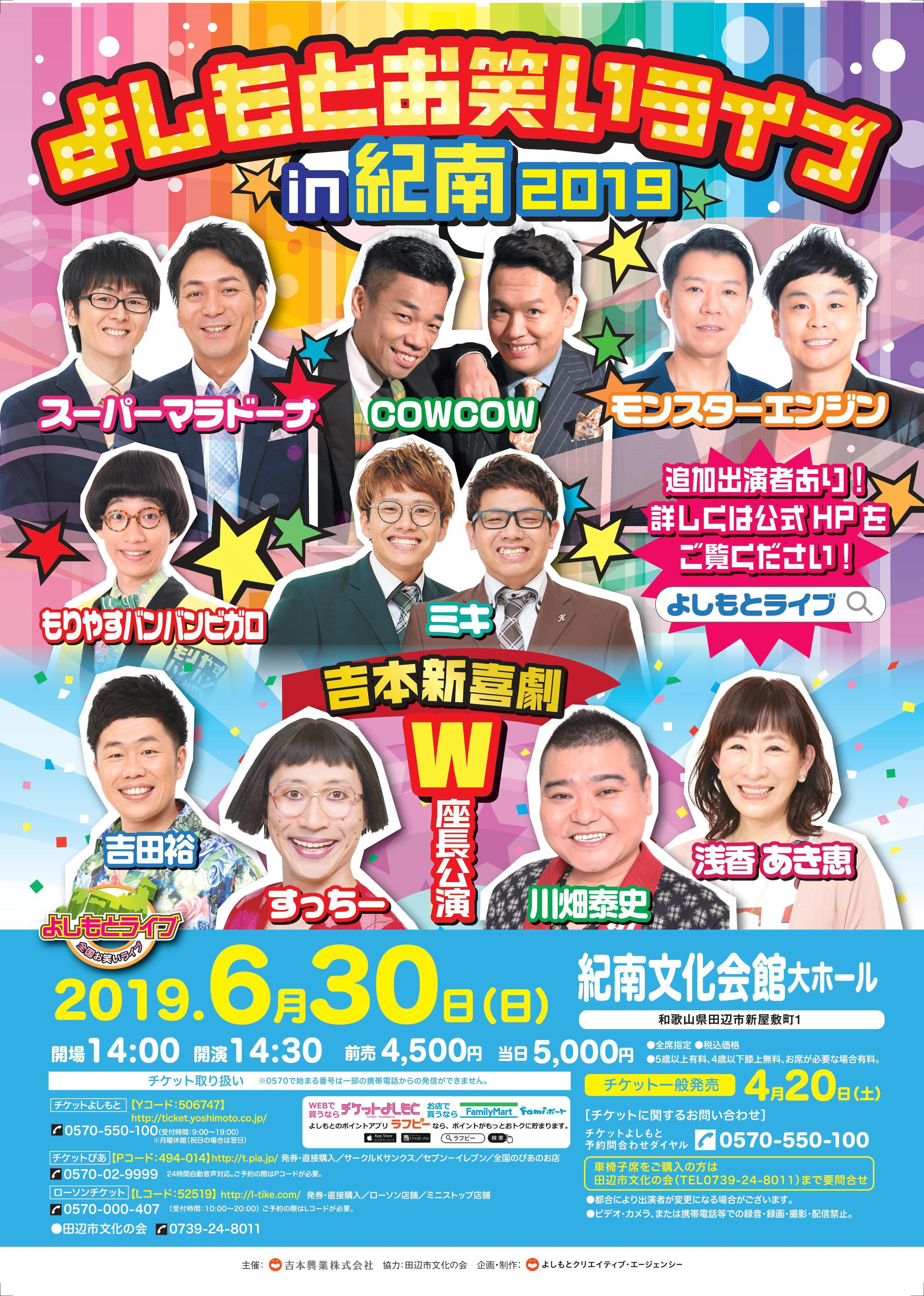 http://www.syumatsu.jp/20190408163014-1ef216f3943257c44c6a952e1bdc838dd0911626.jpg