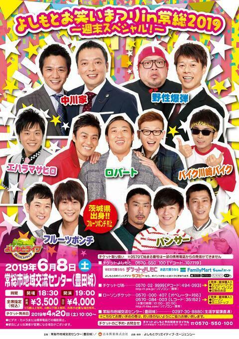 http://www.syumatsu.jp/20190417150758-6c6e70f9cd39ea0a91ae3291466a9fedb269ab5d.jpg
