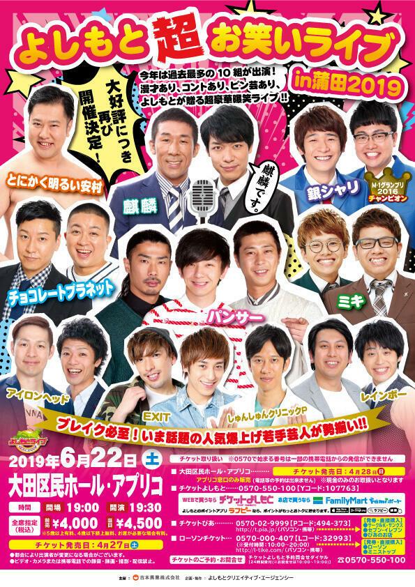 http://www.syumatsu.jp/20190428221149-04fb7eb76b7f959698377c16da135f568a841cc1.jpg