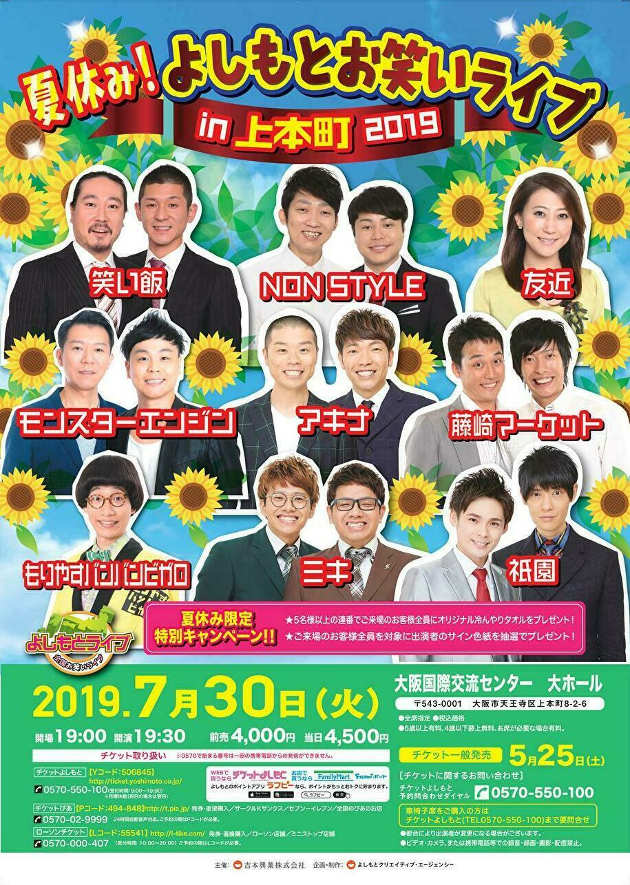 http://www.syumatsu.jp/20190523152923-4188926d9fdfb9056364e355a2bc424e244ff619.jpg