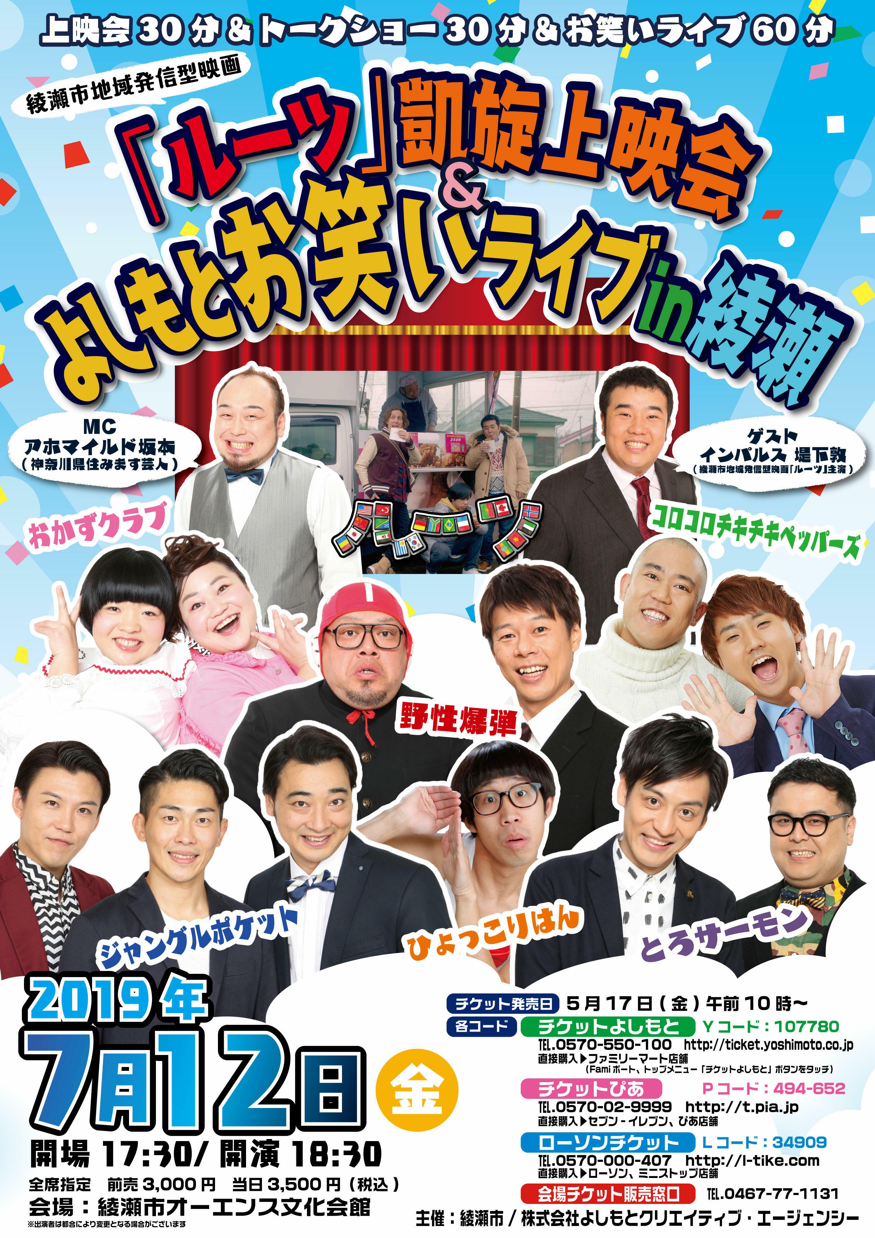 http://www.syumatsu.jp/20190606114635-cb8ad6beee12693b325c4d1dc211c9be6e1a68e9.jpg