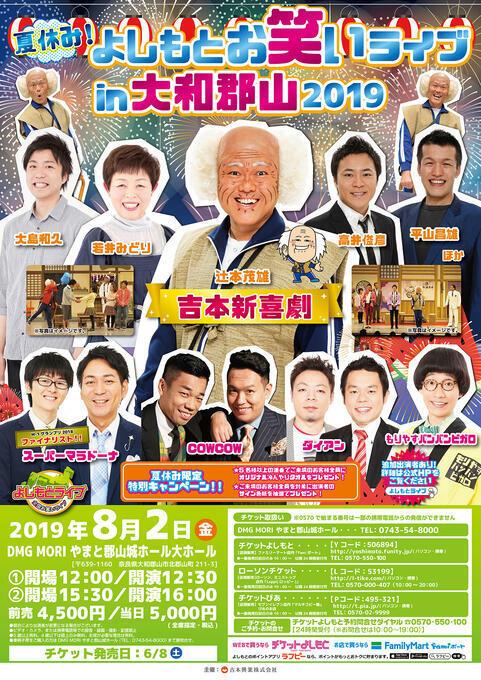 http://www.syumatsu.jp/20190607105024-ea1692ab90b022a4c4545c6560a5cf9a7faf6609.jpg