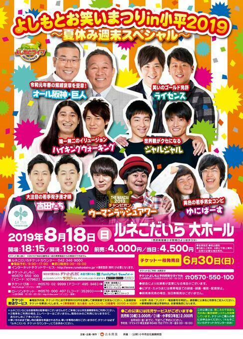 http://www.syumatsu.jp/20190626182110-50985550dc40fefeb120f9056dedb315bcce6c8f.jpg