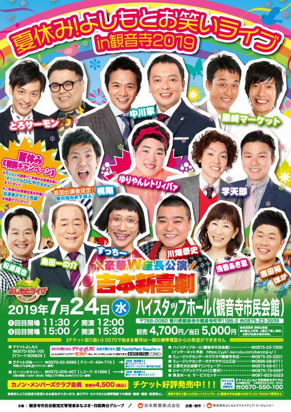 http://www.syumatsu.jp/20190701190433-cb82ee1d9c5925cd384509ec7eb24860c7c18d86.jpg