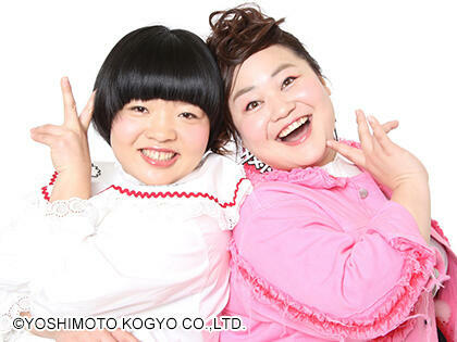 http://www.syumatsu.jp/20190708204754-4eec6c4c47f15c75de7a3bf8e765652454b0b138.jpg