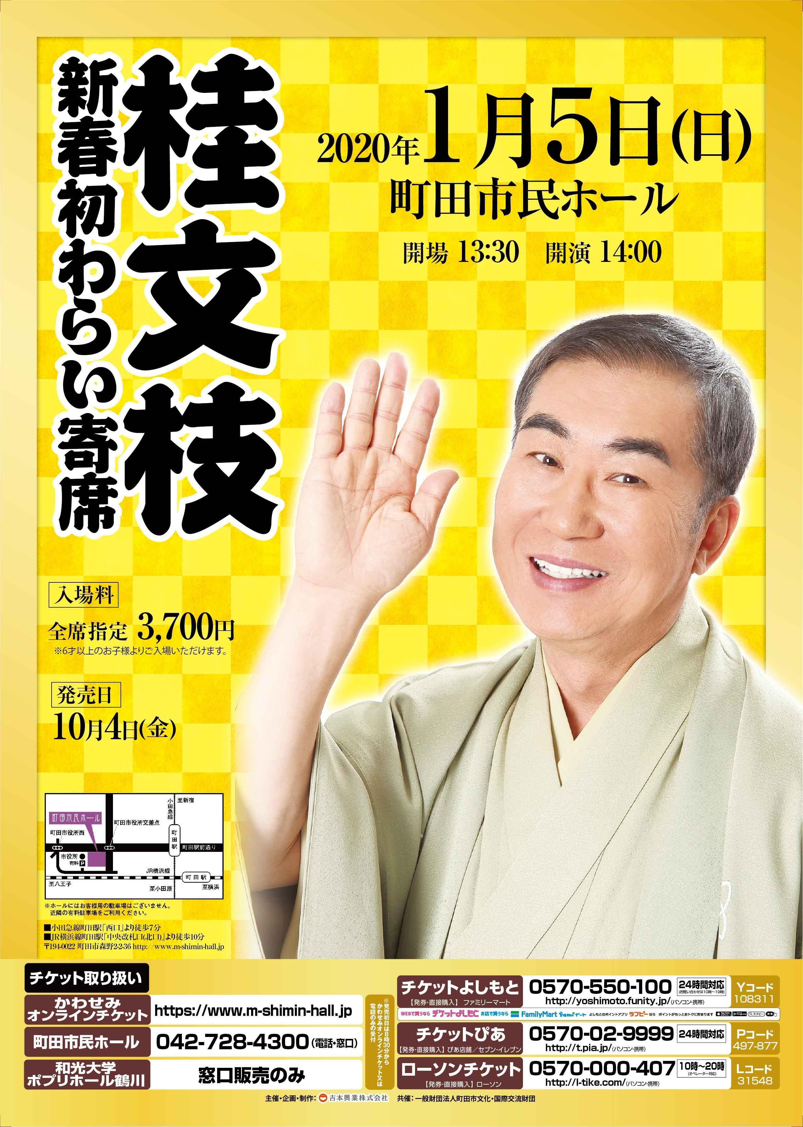 http://www.syumatsu.jp/20190930190241-eded6fac9d6ca8beef04edb27612561e934c24af.jpg