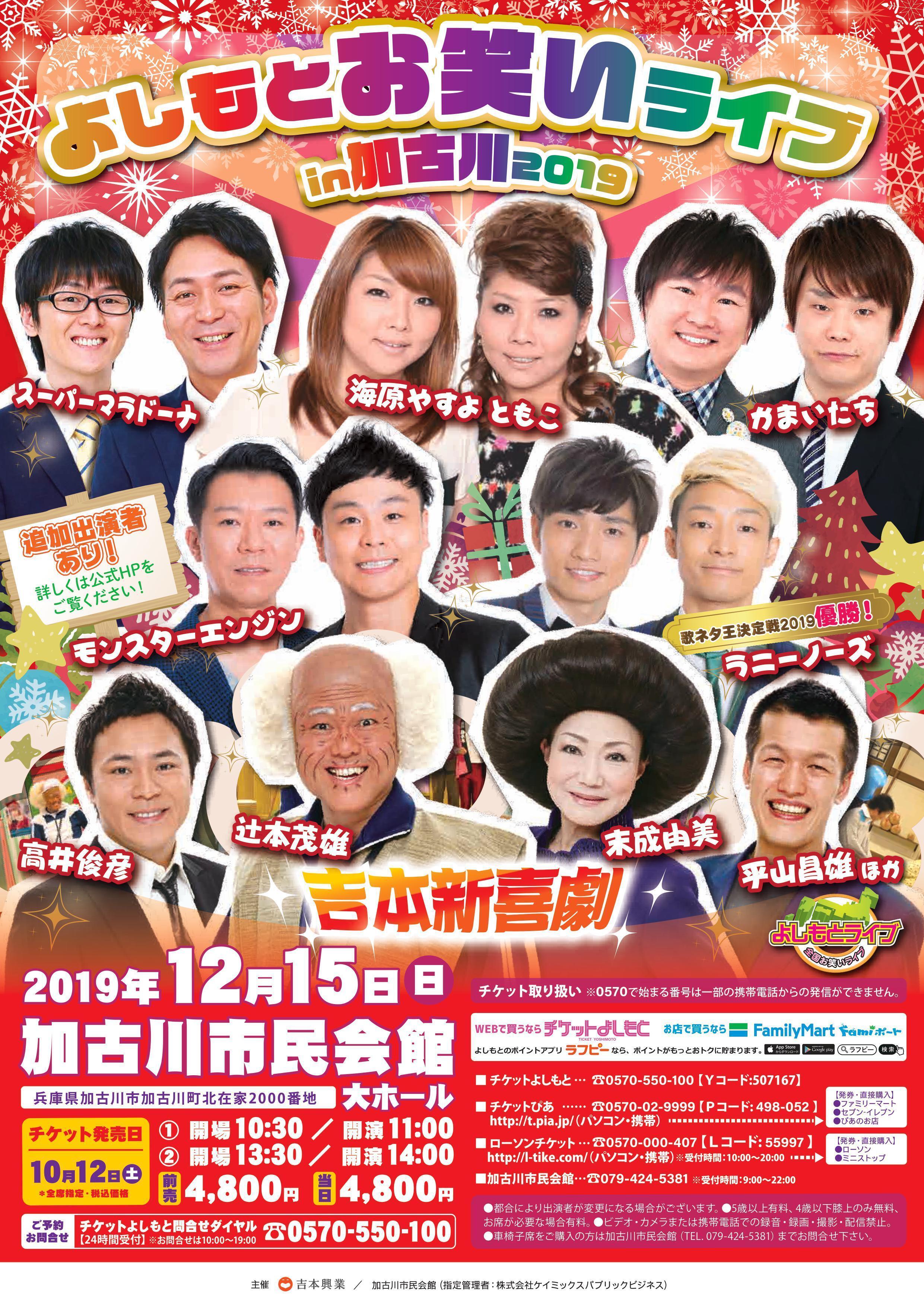http://www.syumatsu.jp/20191010123944-33396a20333841e27335b4984ae4bbaf988b38f8.jpg