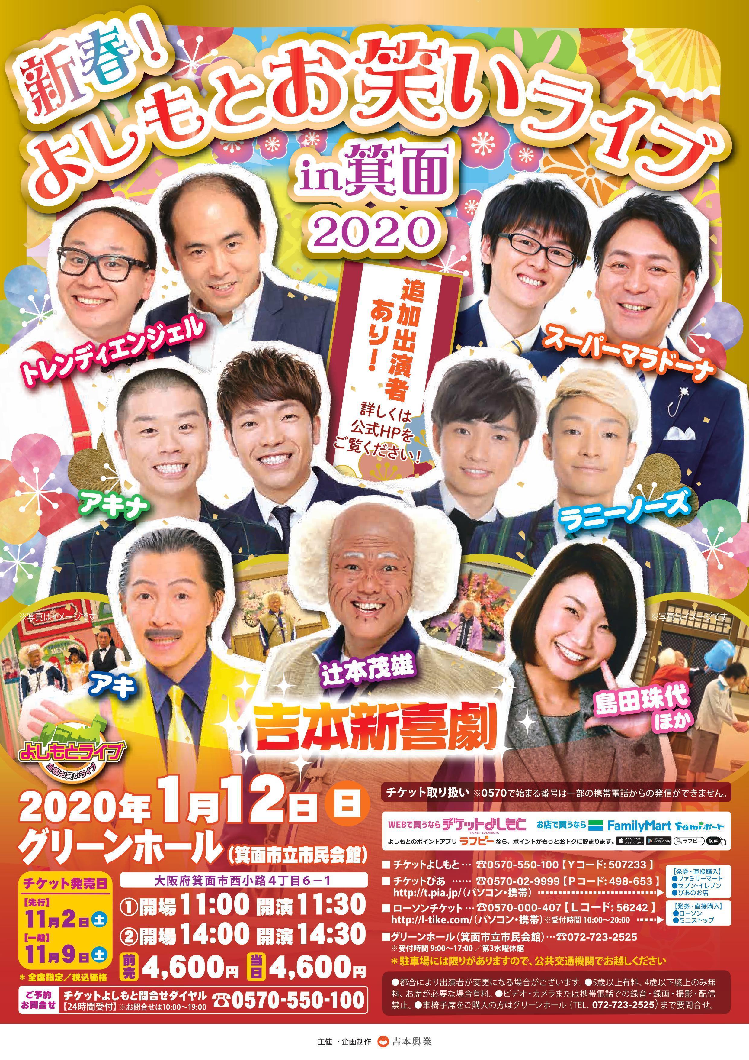 http://www.syumatsu.jp/20191107112849-8448197bd296824fd60b9f0f8634311f18d694c5.jpg