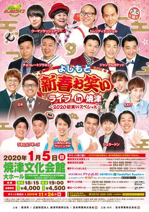 http://www.syumatsu.jp/20191119111821-09f84b7a01c675b8888445683dc17024212a8fb7.jpg