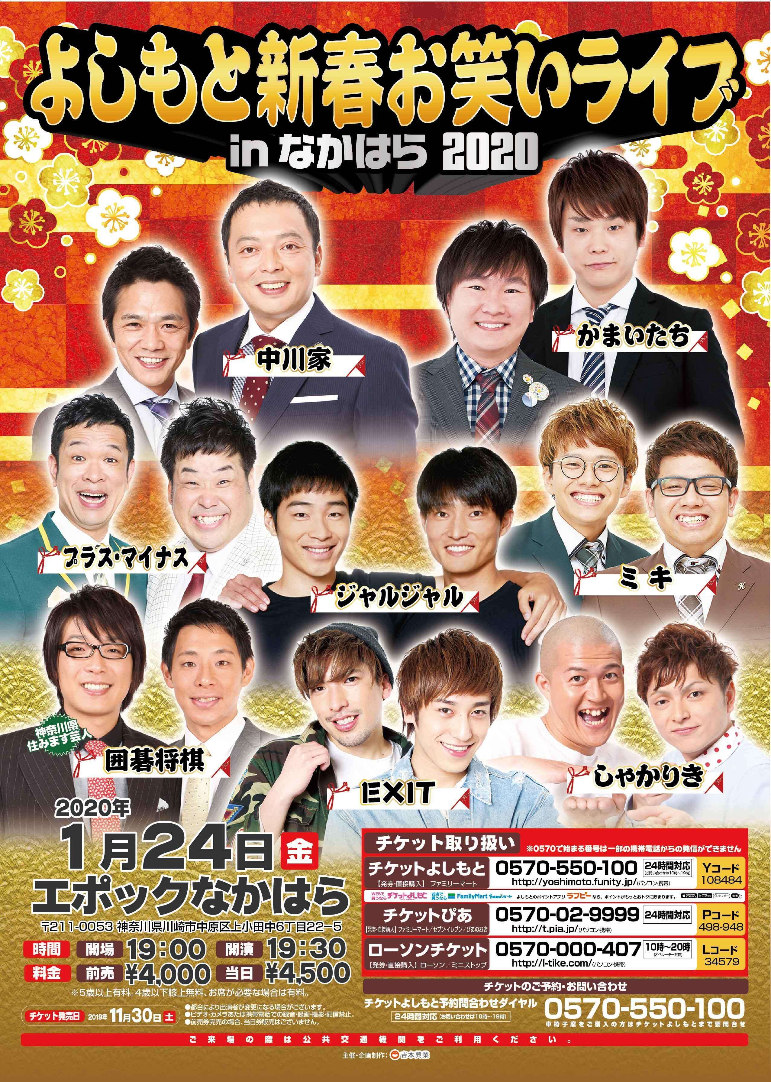 http://www.syumatsu.jp/20191120161225-3edb9ab7d520118cbe0697177aec6def0636123a.jpg