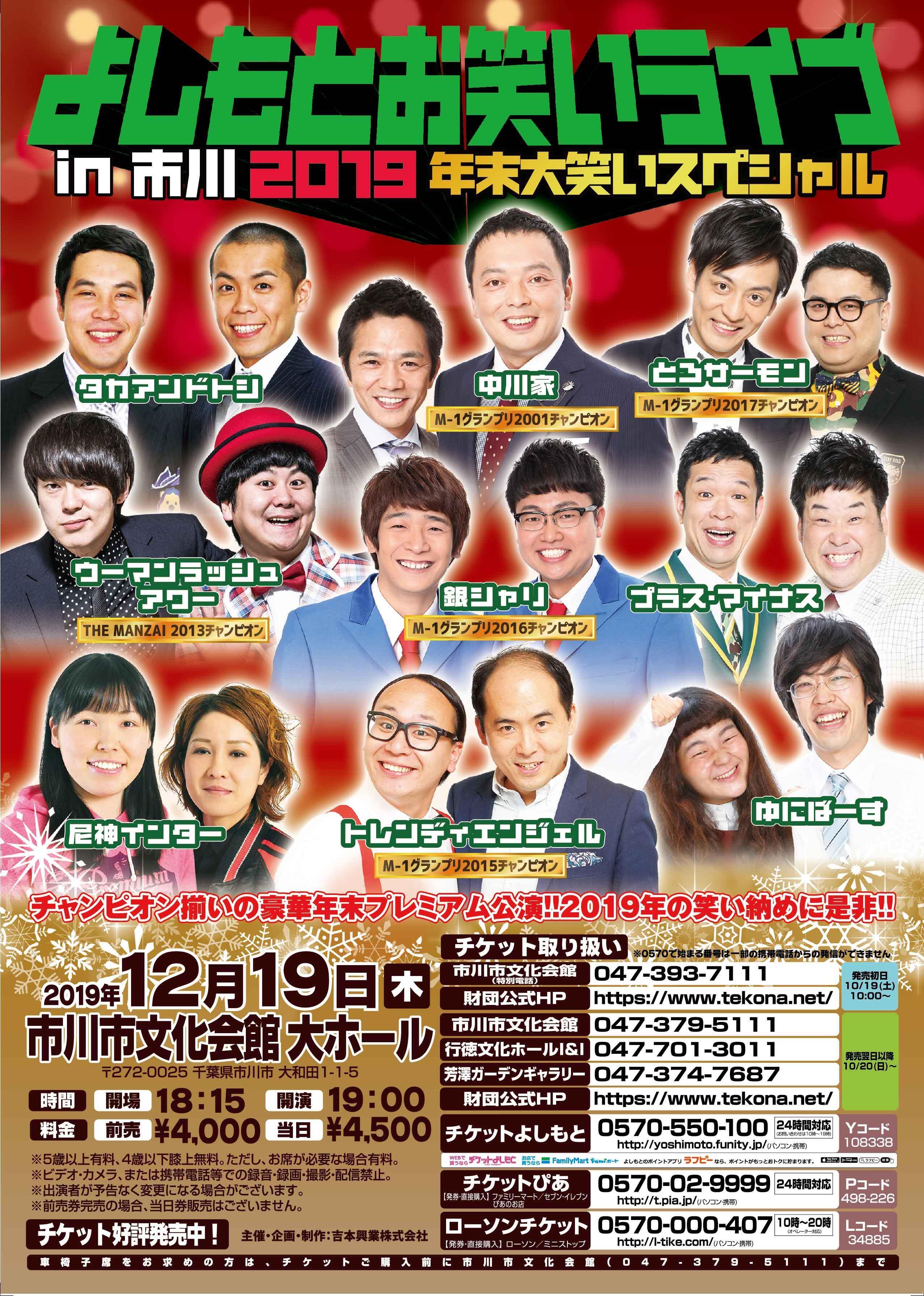 http://www.syumatsu.jp/20191126162048-236aae7a21bf405249bc61da780a96aa6bbaeed2.jpg