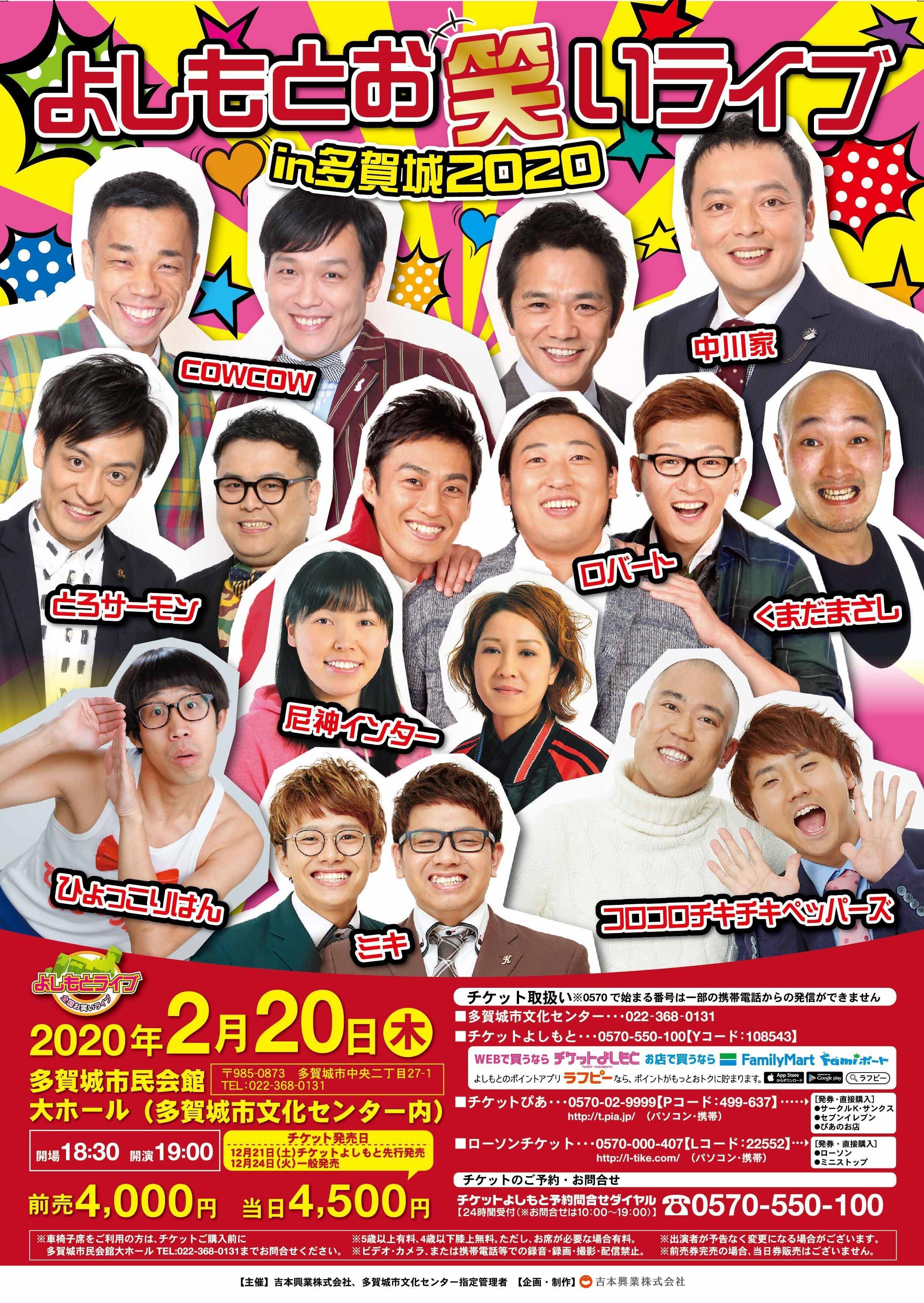 http://www.syumatsu.jp/20191221124939-b38b1e5de601468fedac4c8020ae8f60bf0192a2.jpg