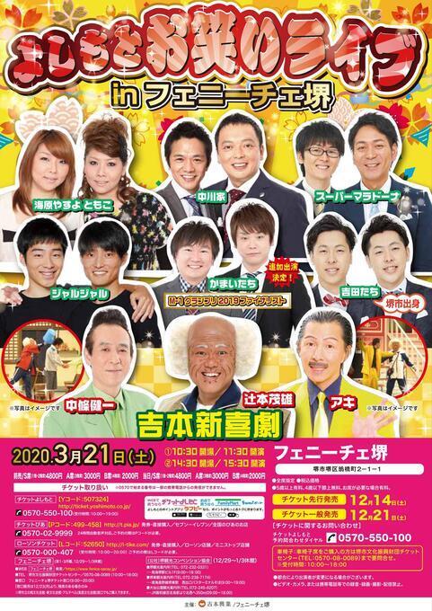 http://www.syumatsu.jp/20200106125547-50aba02647c04d6f1091c81c41e361f728c29930.jpg