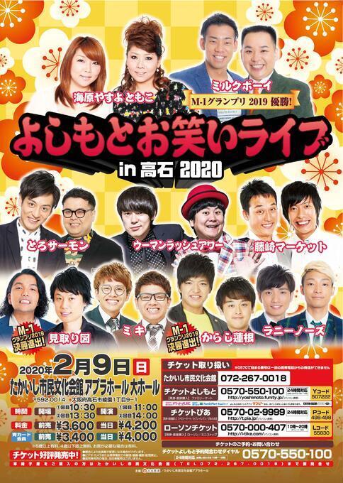 http://www.syumatsu.jp/20200106130137-53168ab6bcfa68b51978d9ae39f9ed3035cad860.jpg