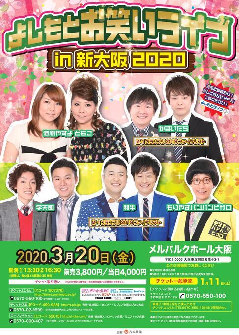 http://www.syumatsu.jp/20200109104450-bb55360c1607ade58b390f0122d3b4d2242213ae.jpg