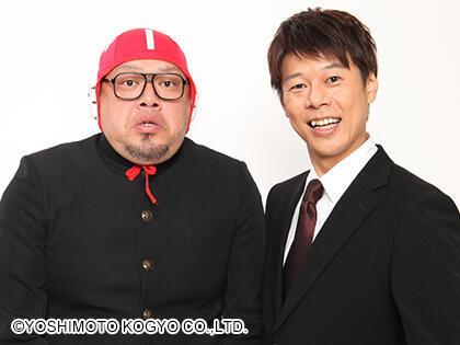 http://www.syumatsu.jp/20200121195013-594efe89816afd99e23bec1caac3062e9d49d9e6.jpg