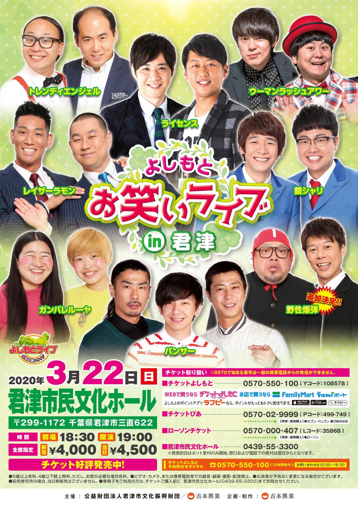 http://www.syumatsu.jp/20200124123530-8a0dfde3a98a40e304a46c9e4144b89ca0aa5ab0.jpg