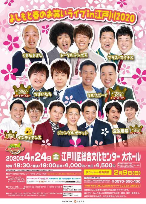 http://www.syumatsu.jp/20200205160836-c2f2bd73576dacbe3a1a72f8ef30a72150e4b411.jpg